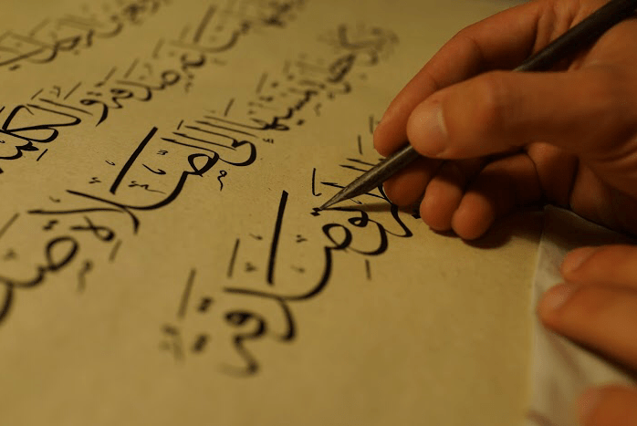 gallery image for Islamic Calligraphy Workshop Marrakech