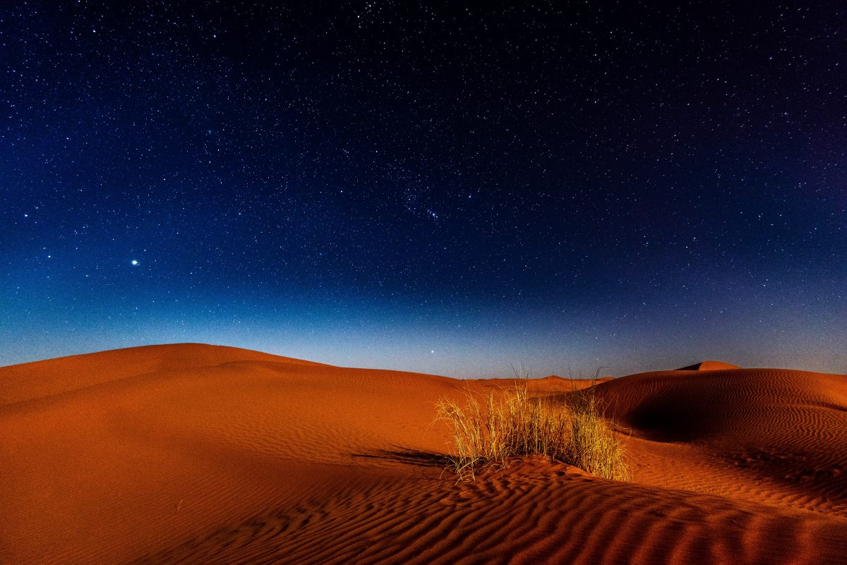 gallery image for Celestial Morocco